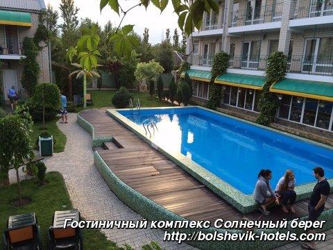 Гостиничный комплекс Солнечный берег