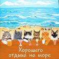 Відгук про Приватне домоволодіння Людмила, common.months_num.09 2021, фото 24