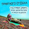 Відгук про Приватне домоволодіння Людмила, common.months_num.09 2021, фото 30